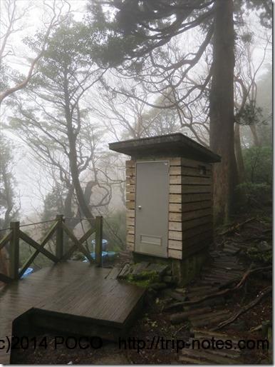 高塚小屋(愛称:レモンガス小屋)のトイレ