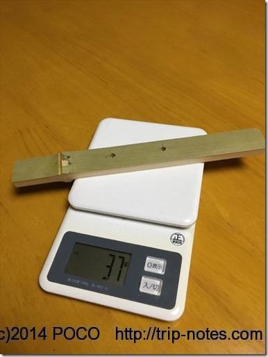 完成した竹ペグの重量
