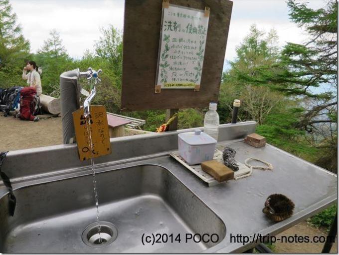 七ツ石小屋の水場