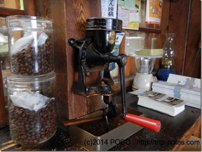 青年小屋のコーヒーミル