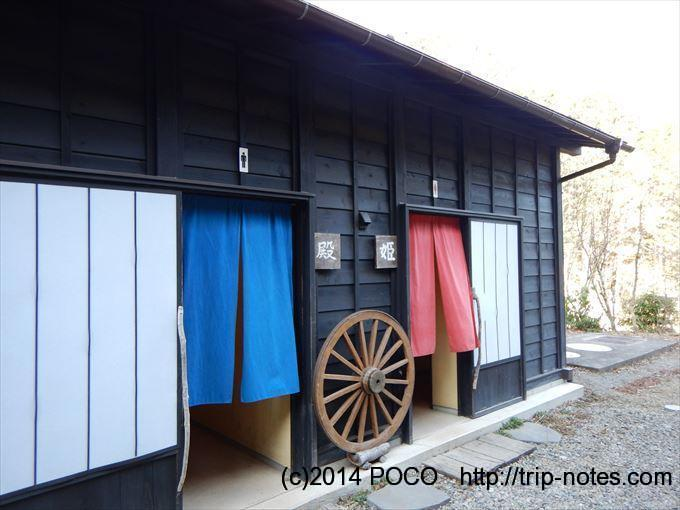 浅見茶屋トイレ
