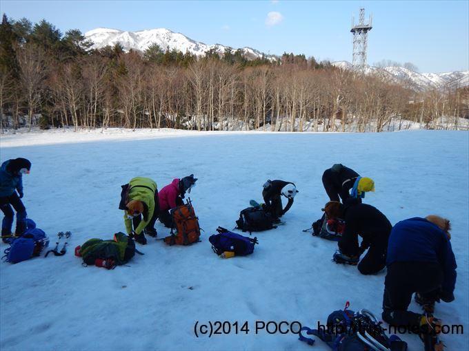 松手山コース