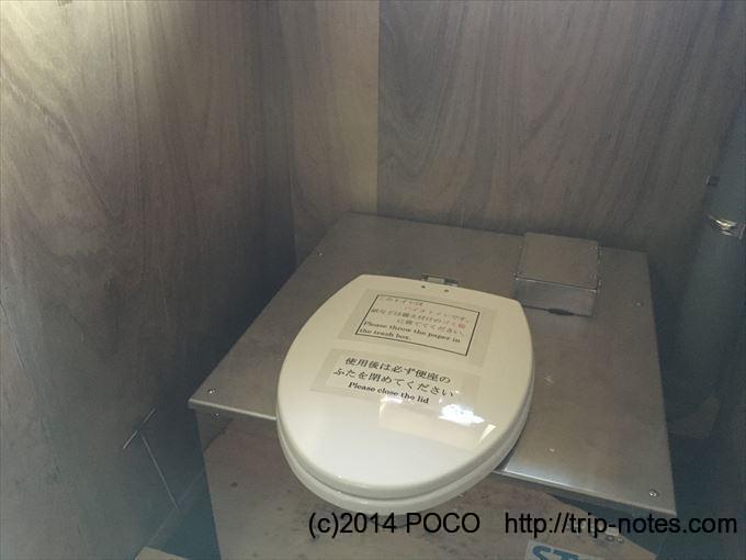 蓬ヒュッテのバイオトイレ