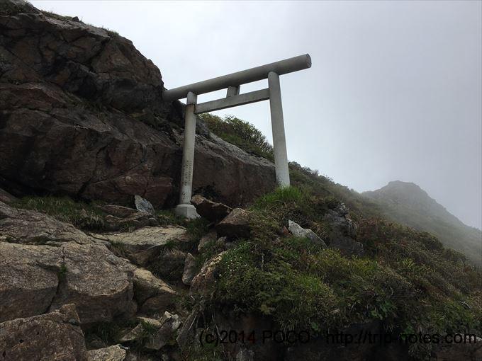 谷川岳馬蹄形縦走 富士浅間神社奥の院