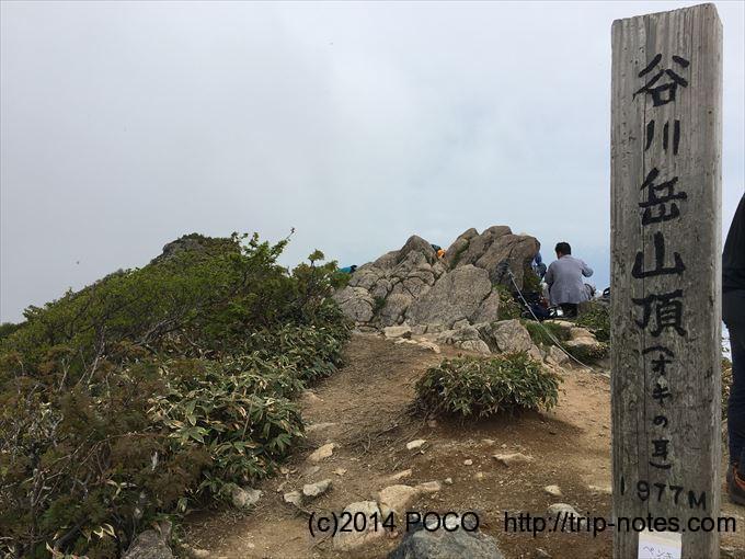 谷川岳山頂、オキの耳