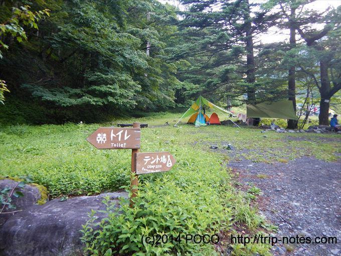 広河原山荘のテン場
