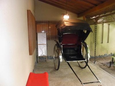 鬼怒川の「相田みつを心の美術館」