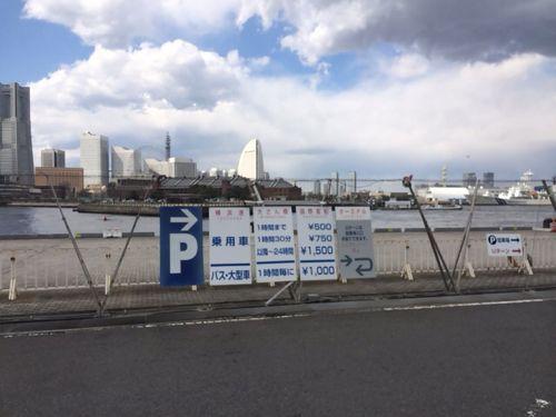 大桟橋の駐車場