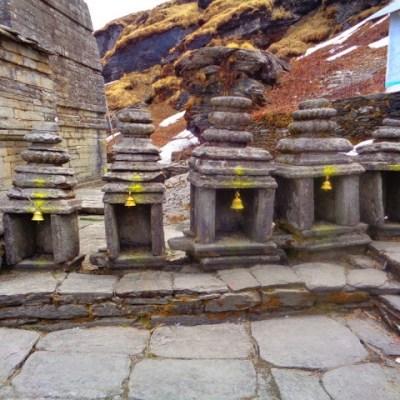 Smaller Shrines