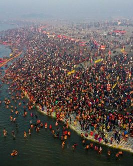 Haridwar Kumbh Mela Shahi Snan 2021 Tour Packages