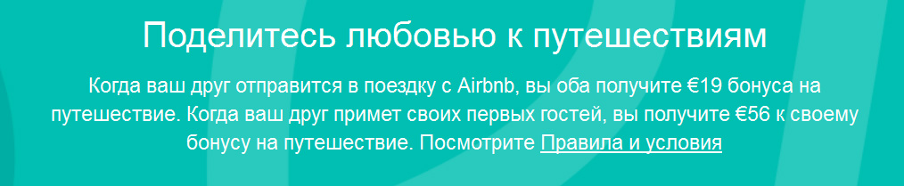 -airbnb--75---