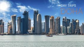QATAR акция: Экскурсия по Дохе во время пересадки!