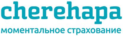 ЧЕРЕХАПА Страхование (Cherehapa.Ru)