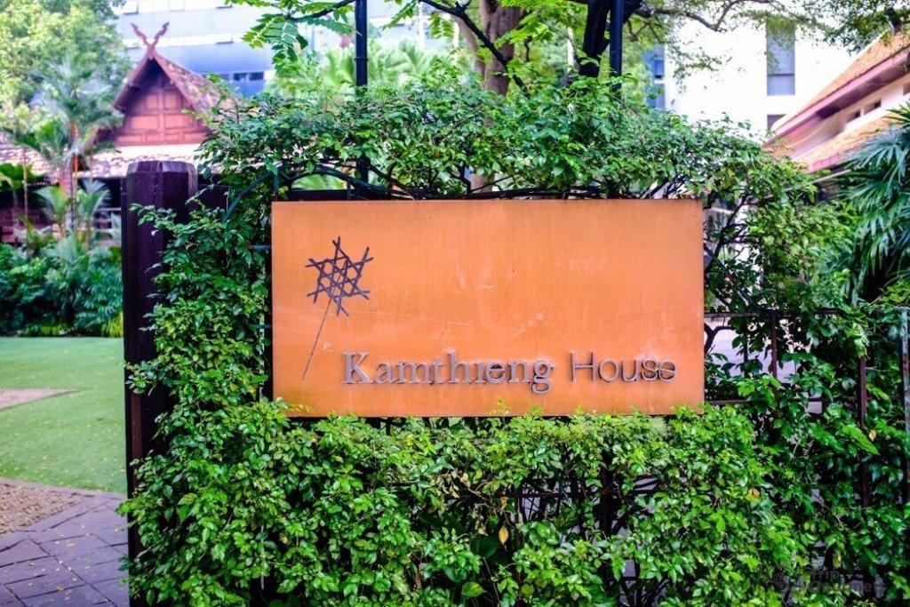 Kamthieng House Sukhumvit Bangkok traditional Lanna building sign