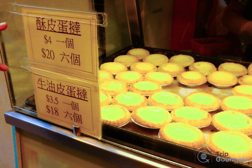 Must eat in Hong Kong Egg Tarts