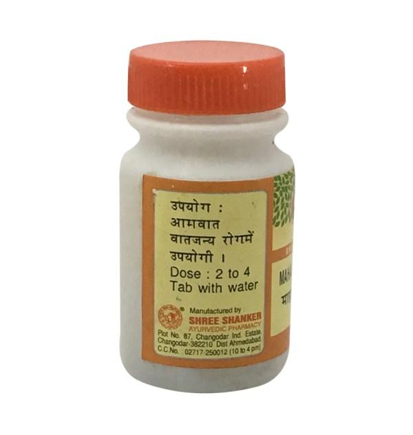 Maha Vatvidhwans Rasa