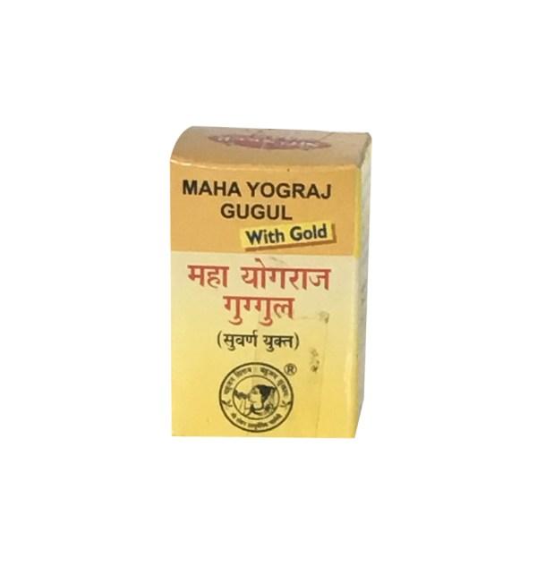 Maha Yograj Guggul With Gold