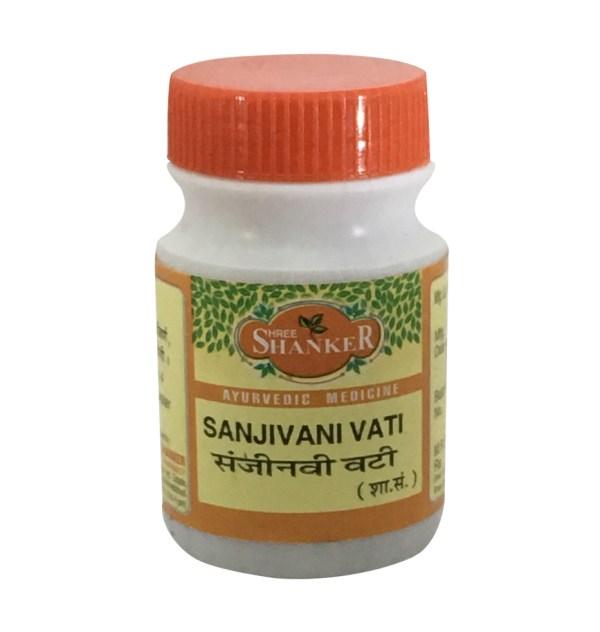 Sanjivani Vati