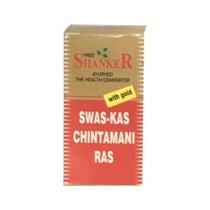 Swas-Kas Chintamani Ras
