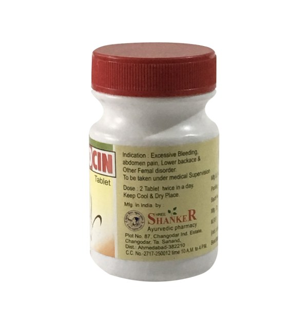Lucocin Tablet For Excessive Bleeding and Abdominal Pain