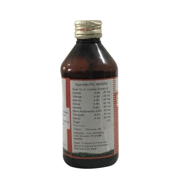 Shankeramrit Syrup