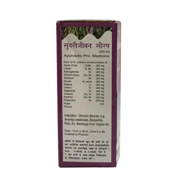 Sundari Jivan Syrup