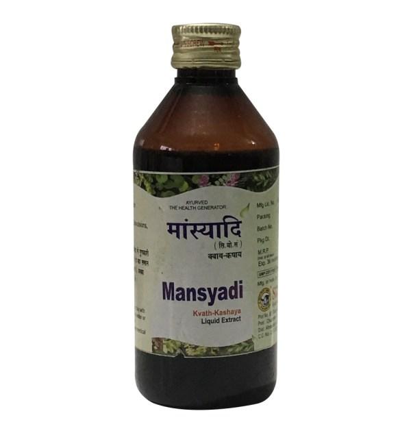 Mansyadi Kvath