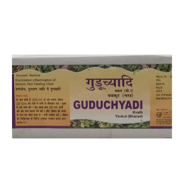 Guduchyadi Kwath/ Guduchyadi Quath