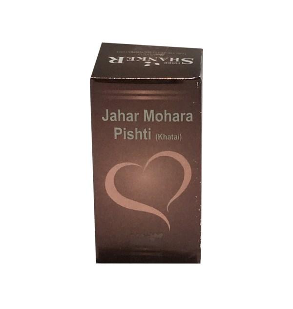 Jahar Mohara Pishti