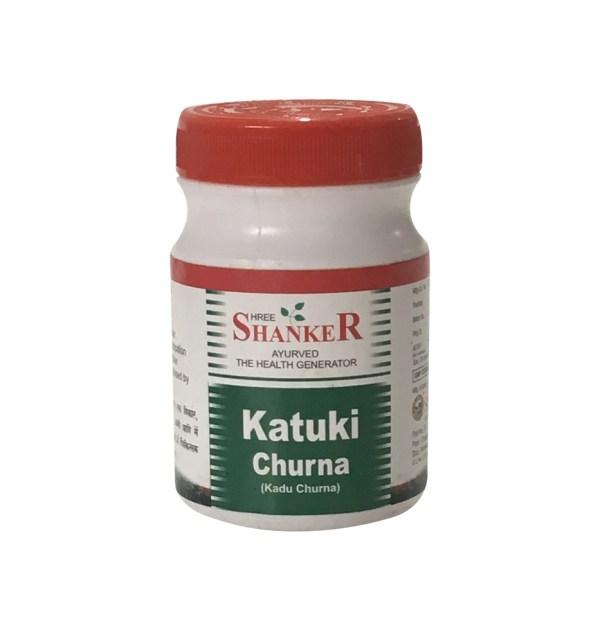 Katuki Churna
