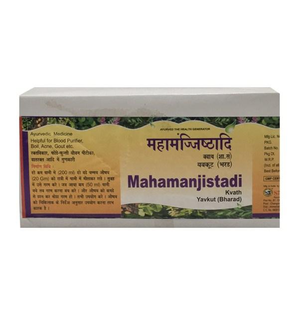 Mahamanjisthadi Kwath