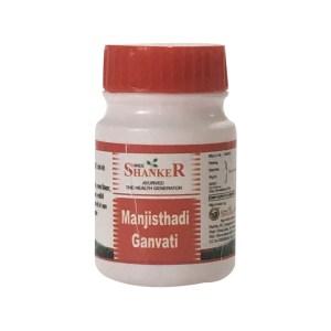 Manjisthadi Ghanvati