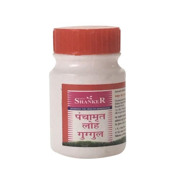 Panchamrit Loha Guggul