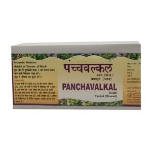 Panchavalkal Kwath
