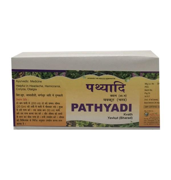 Pathyadi Kwath