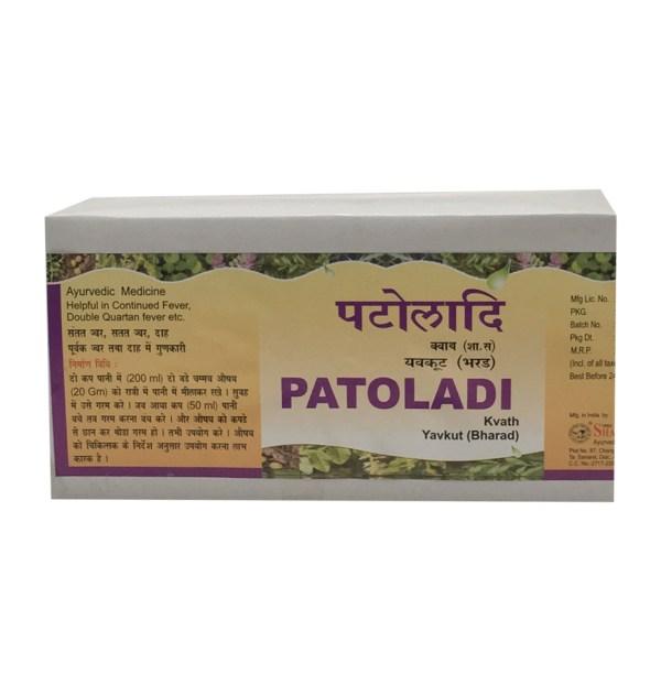 Patoladi Kwath