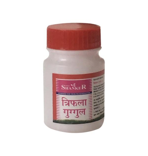 Triphala Guggul