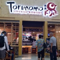 Torimomo Japanese Barbeque at Robinsons Manila + Collagen Diet + Food and Physical Activity