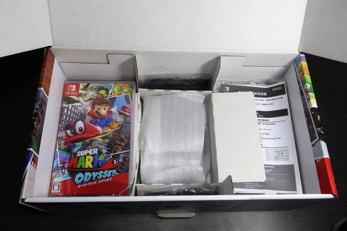 Nintendo Switch Super Mario Odyssey Bundle Unboxing