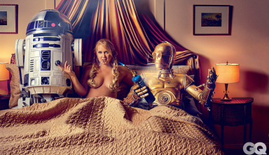 amy.schumer.inside