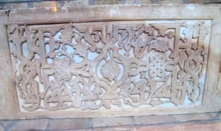 National Museum of Herat