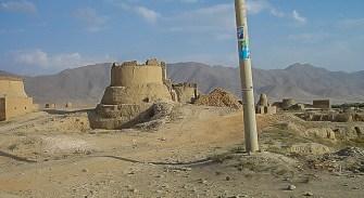 Kabul Road