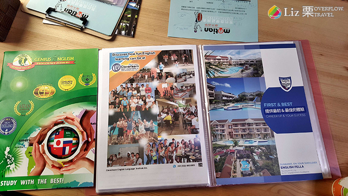 菲律賓短期遊學,留學,出發前準備事項