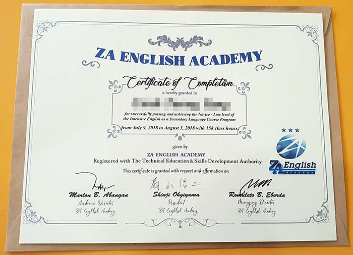 ZA, UV畢業證明, 畢業證書, 畢業文件