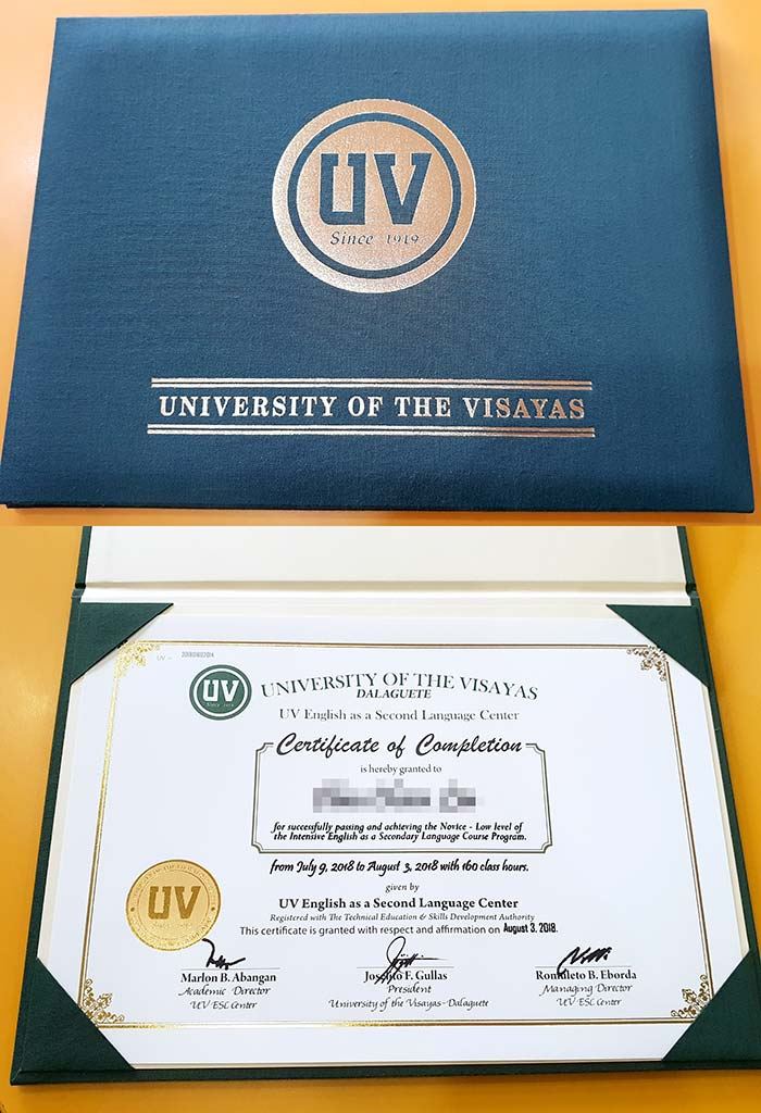 University of the Visayas, UV畢業證書, 精裝版