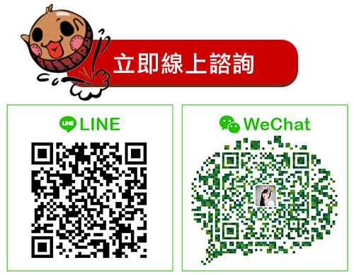 liz-line-wechat-qr-2