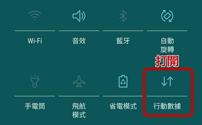 screenshot_20180723-194229_samsung-experience-home