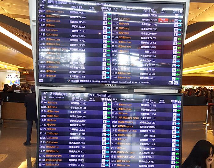 _airplane-checkin.jpg