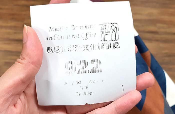 台北簽證辦理說明, 如何辦理菲律賓簽證, 宿霧簽證