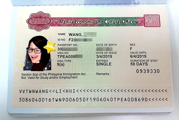 菲律賓簽證, 紙本簽證 - Manila visa